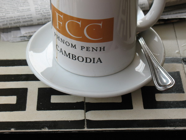 Breakfast-coffee-FCC.JPG