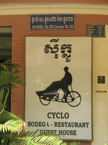 Cyclo-Bar.JPG