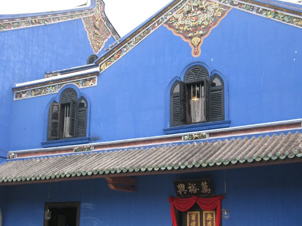 cheong fat tze mansion.jpg