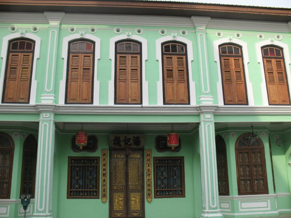 shop houses - old penang.jpg